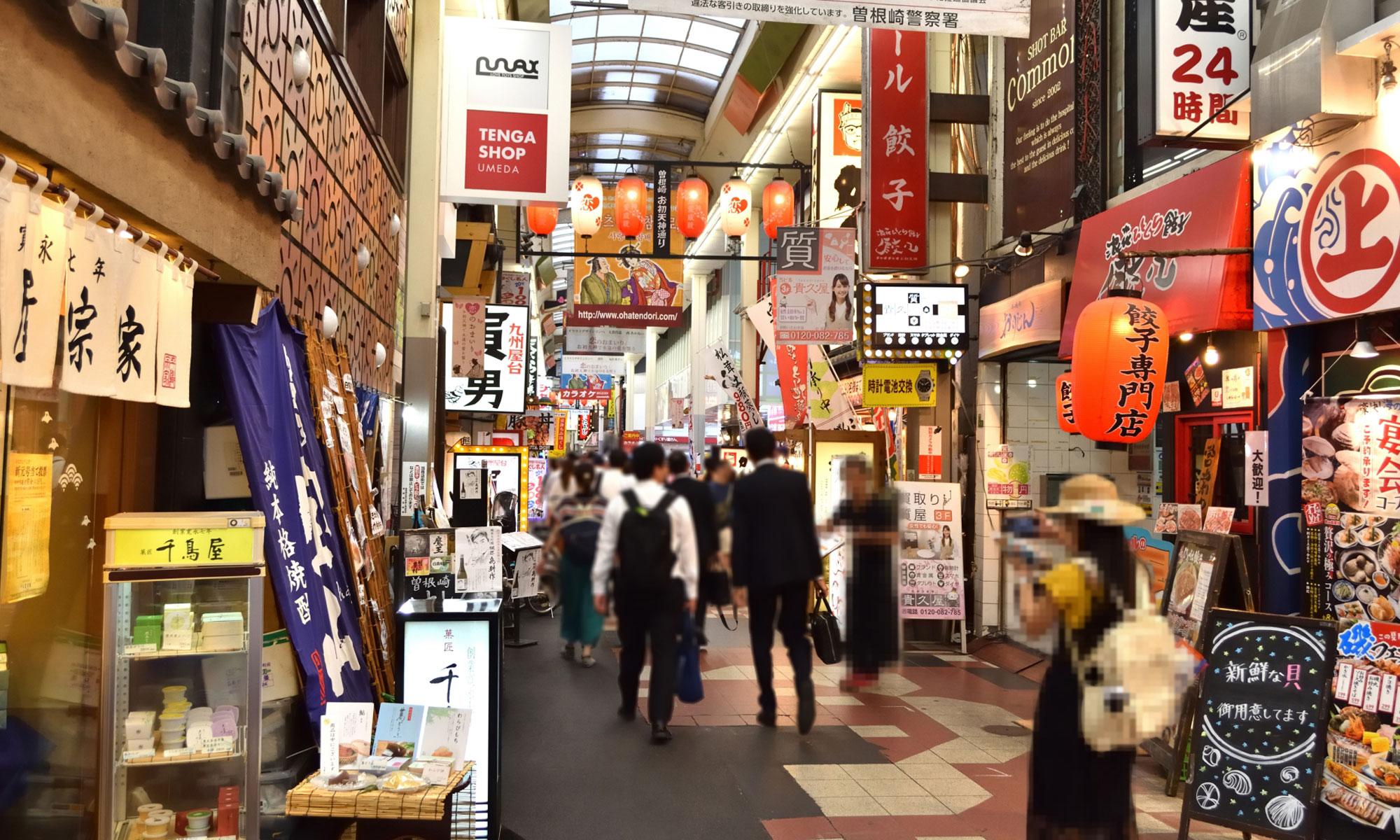 商人のまち大阪の紹介をしています。